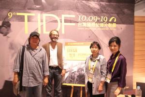 Panelists for the Ogawa Productions Forum (left to right): Wu Yii-feng, Markus Nornes, Hatanaka (Iizuka) Hiroko, Akiyama Tamako.