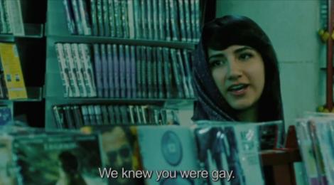 Queer Frames #4: Circumstance