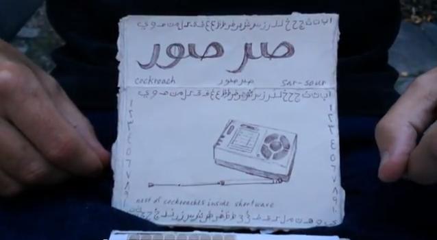 Prison Arabic